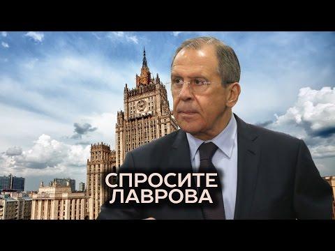 Сергей Лавров о толстых дипломатах, курении и танце Марии Захаровой