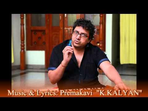 K.kalyan-  Modala Prema Pathrave video