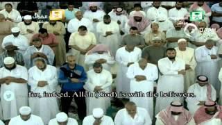 صلاة التهجد الاربع ركعات الاخيرة ليلة 29 رمضان 1436 : الشيخ ماهر المعيقلي