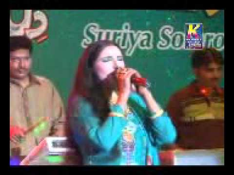 Surya Soomro New Album Dil Ja Pather 4 video