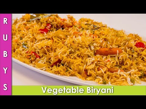 Vegetable Biryani Recipe in Urdu Hindi - RKK