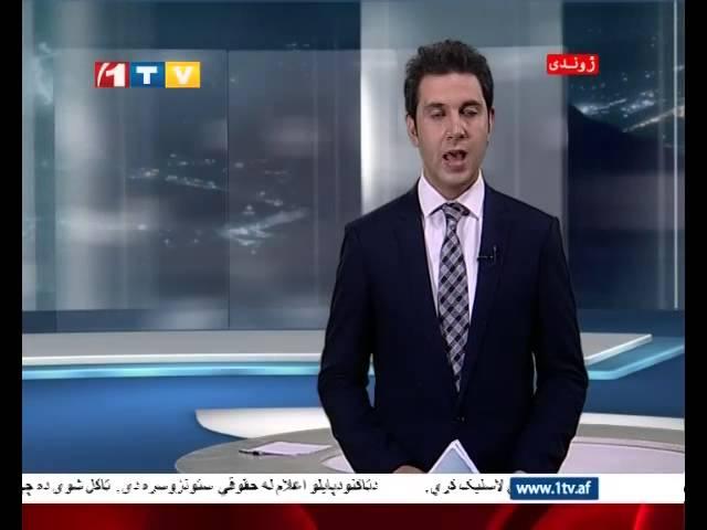 1TV Afghanistan Farsi News 22.09.2014 ?????? ?????