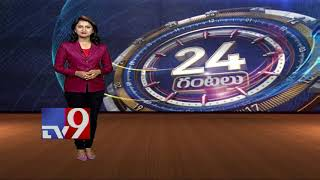 24 Hours 24 News || Top Trending Worldwide News || 15-12- 2017 -  TV9