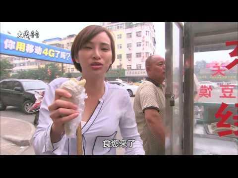 台灣-大陸尋奇-EP 1580-城市新象(二十五)