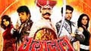 Marathi Movie - Uladhaal - 1/12 - Ajay Atul, Makrand Anaspure, Ankush, Bharat & Siddharth Jadhav