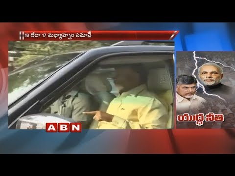 CM Chandrababu writes Letter to NITI Ayog ,Requests to Postpone Governing council Meet