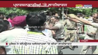 Police lathicharge on Computer teachers in Panchkula