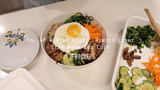 当归Vlog.48 | Warm & Cozy Winter Days | Bibimbap | Creamy Cheese & Mushroom Bagel
