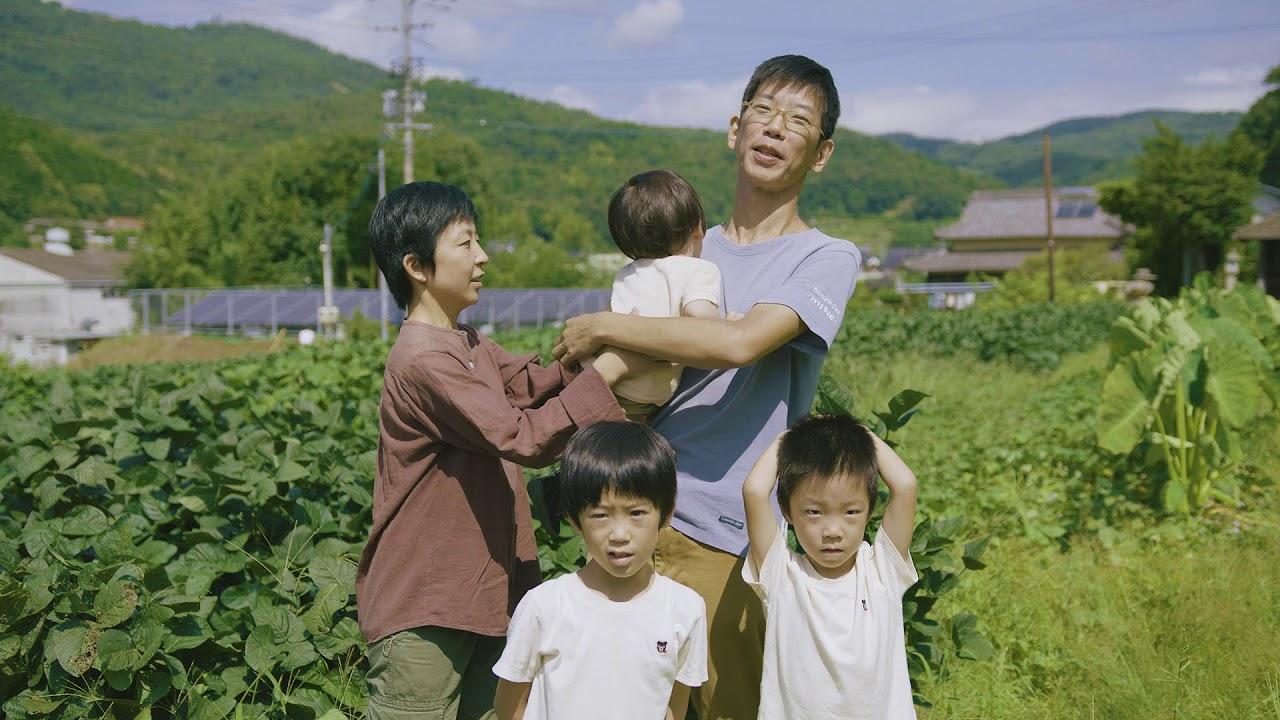MIKAWA 「Iターン大妙」篇