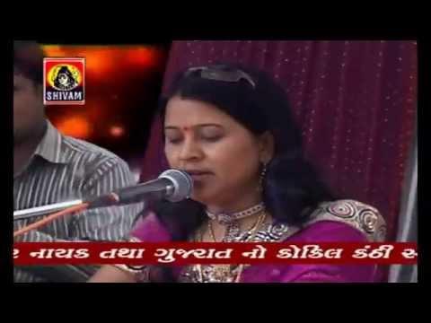 Mangal Fera - By Meera Nayak || Vhali Dikari Sasariye Jay || Gujarati Lagna Geet ||