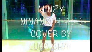 Minzy — Ninano니나노 Dance Cover