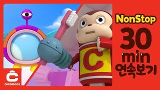 Learn English with cocomong | Cocomong vs Virus King! | Nonstop 30min compilation | cartoon for kids