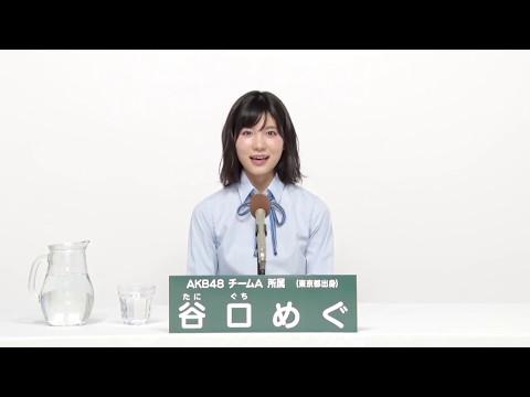 無料テレビで【AKB48】49thシングル 選抜総選挙を視聴する