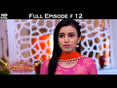Ek Shringaar Swabhiman - 3rd January 2017 - एक श्रृंगार स्वाभिमान - Full Episode (HD) thumbnail