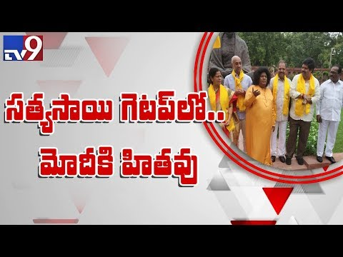 TDP MP Siva Prasad protests in Sathya Sai Baba getup for Visakha Railway zone  - TV9