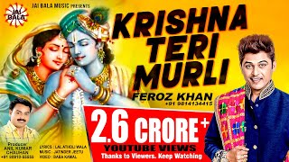 Krishna Teri Murli By Feroz Khan Full Song I Punjabi Krishna Songs 2016