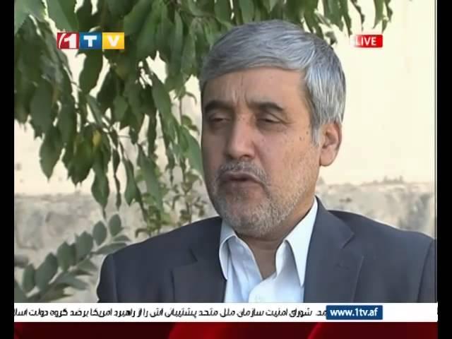 1TV Afghanistan Pashto News 20.09.2014 ???? ??????