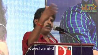Parkalam Pazhagalam Audio Launch Part 1