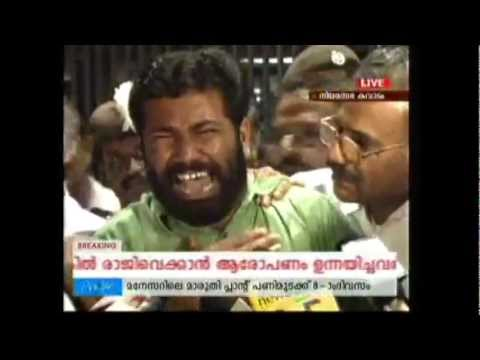 James Mathew M L A  Against Kerala Police video