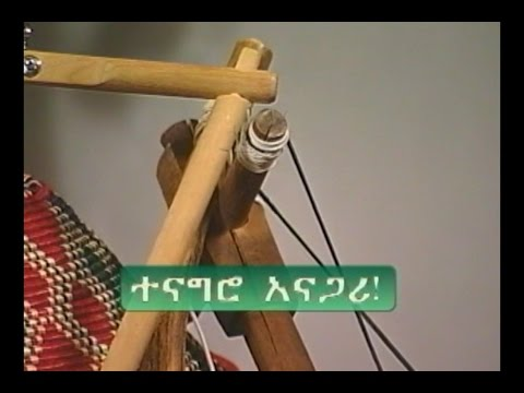 Ethiopian poetry 09 Whose Fault Is It