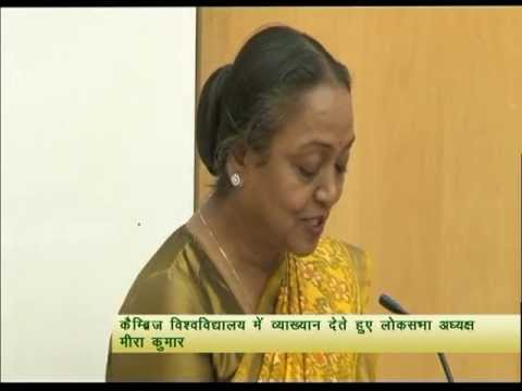 Honorable Lok Sabha Speaker Smt. Meira Kumar delivers lecture at the University of Cambridge.