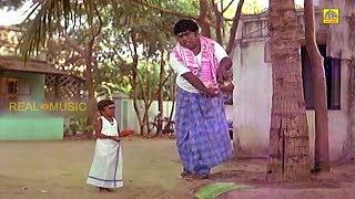 டேய் மகனே! ஒரு செம்புல தண்ணி கொண்டுவா கைய நல்லா கழுவனும் # Goundamani, Senthil, Vdivelu, Food Comedy