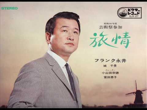 フランク永井の画像 p1_26