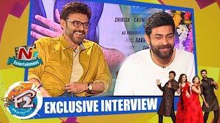 Venkatesh And Varun Tej Exclusive Interview About F2 Movie | NTV Entertainment