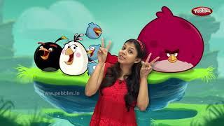 Hattimatim Tim | Bangla Songs For Kids | Bengali Rhymes For Children | Baby Rhymes | Toddler Poems