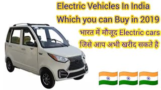 Top 3 Electric Vehicles In India || Must watch || Resab Creation