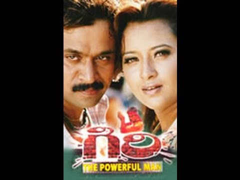 Giri - Full Length Telugu Movie - Arjun - Reema Sen