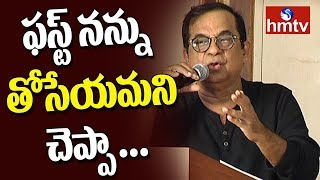 Brahmanandam Emotional Speech @ Aditya Movie Press Meet | hmtv