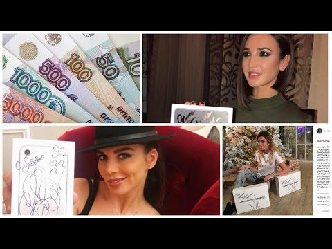 Ольга Бузова официальный сайт