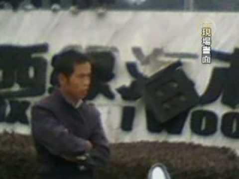 Conflicto fatal en la provincia de Jiangxi