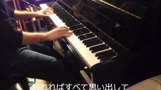 Sword Art Online Op 1 : Crossing Field Piano Full Version -LiSA ソードアート・オンライン