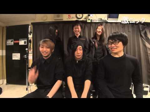 Last Day Dream 『My Tragic Phantom』リリース!―激ロック 動画メッセージ