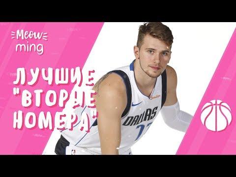 ЛУЧШИЕ АТАКУЮЩИЕ ЗАЩИТНИКИ ДРАФТА-2018