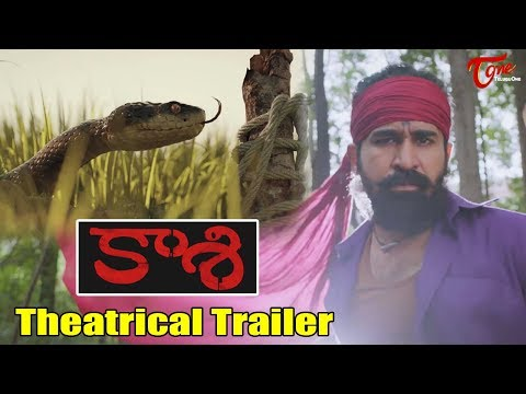 Kaasi Movie Theatrical Trailer | Vijay Antony | Anjali | Sunaina | TeluguOne