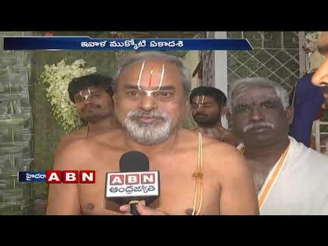 Vaikunta Ekadasi celebrations at Hyderabad | ABN Telugu