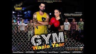 Gym Waale Yaar Official Video Manu Manana  New Pun