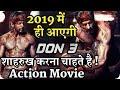 Don 3 : The Final Chapter, Don 3 Full Movie Details, Script, Storyline, Starcast, ShahRukh Khan