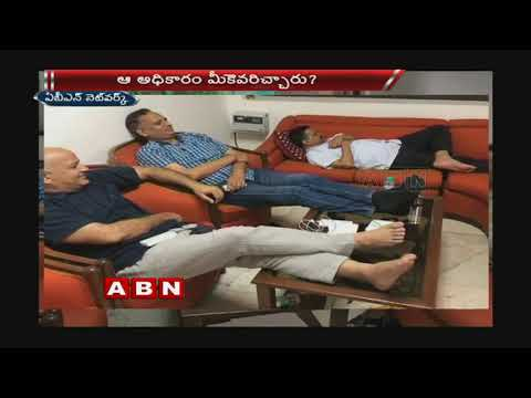 Delhi High Court Slams AAP's Leaders Sit in Protest at LG House | ABN Telugu