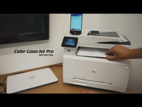 HP Printer - Color LaserJet Pro MFP M277dw Review