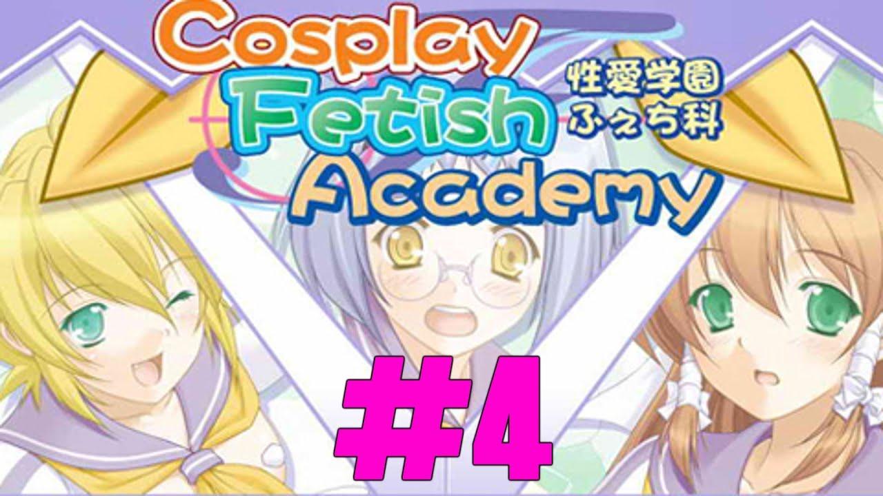 Cosplay fetish academy galllery