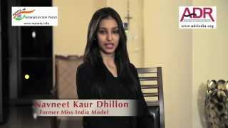Navneet Kaur Dhillon appeals for Mera Vote Mera Desh Campaign #LokSabha