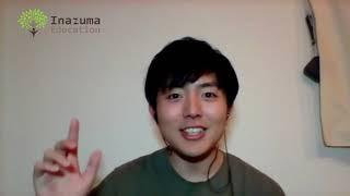 Mùa mưa ở Nhật Bản  - Tiếng Nhật giao tiếp Inazuma