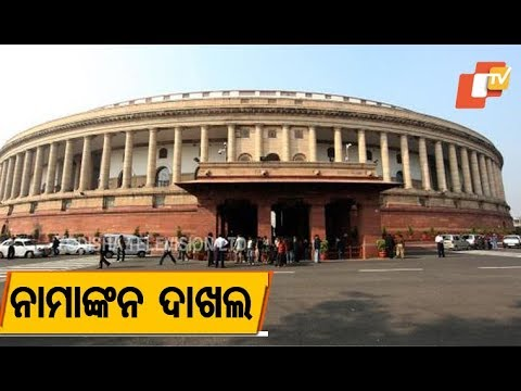 NDA, UPA candidates to file nomination papers for Rajya Sabha deputy chairman poll today