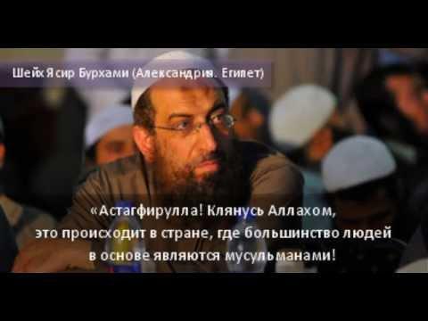 """Шейх Ясир-Убийства госорганов Казахстана-не Джихад"""""""