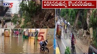 విరిగిపడిన కొండచరియలు..! - Heavy Rain Lashes Vijayawada - Krishna District  - netivaarthalu.com