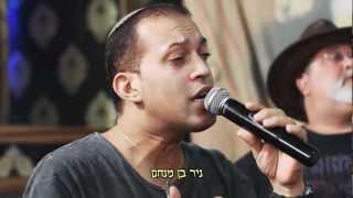הפרויקט של רביבו - מחרוזת שבת The Revivo Project - Shabbat Medley